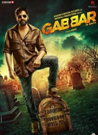 Gabbar Is Back (2015) Songs Lyrics