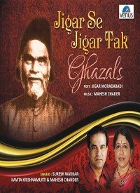 Jigar Se Jigar Tak (2013) Songs Lyrics