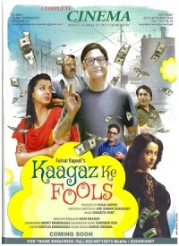 Kaagaz Ke Fools (2015) Songs Lyrics