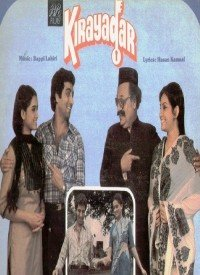 Kirayadar (1986) Songs Lyrics