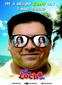 Kuch Kuch Locha Hai (2015) Songs Lyrics