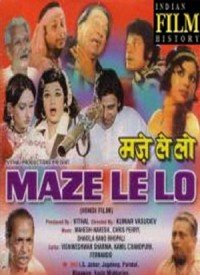 Maze Le Lo (1975) Songs Lyrics