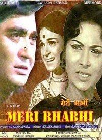 Meri Bhabhi (1969) Songs Lyrics