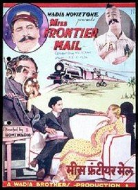 Miss Frontier Mail (1936) Songs Lyrics