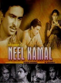 Neel Kamal (1947) Songs Lyrics