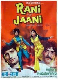 Rani Aur Jaani (1973) Songs Lyrics
