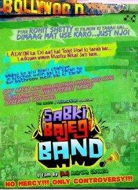 Sabki Bajegi Band (2015) Songs Lyrics