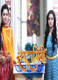 Swaragini: Jodein Rishton Ke Sur (2015) Songs Lyrics