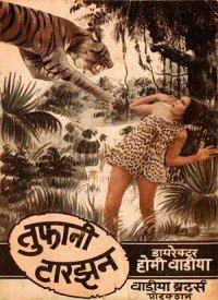 Toofani Tarzan (1937) Songs Lyrics