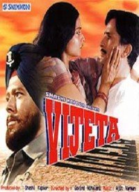 Vijeta (1982) Songs Lyrics
