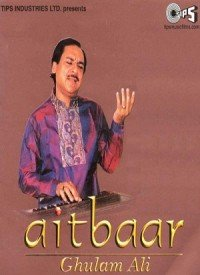 Aitbaar (2001) Songs Lyrics