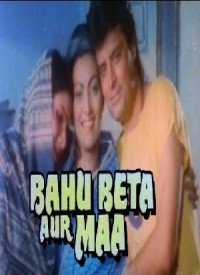 Bahu Beta Aur Maa (1992) Songs Lyrics
