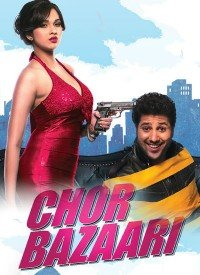 Chor Bazaari (2015) Songs Lyrics
