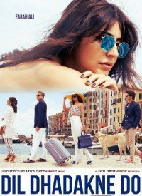 Dil Dhadakne Do (2015) Songs Lyrics