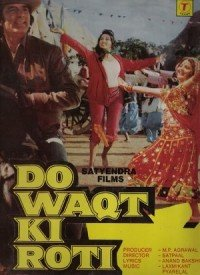 Do Waqt Ki Roti (1988) Songs Lyrics