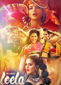 Ek Paheli Leela (2015) Songs Lyrics