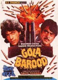 Gola Barood (1989) Songs Lyrics
