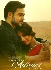 Hamari Adhuri Kahani (2015) Songs Lyrics