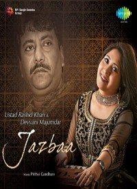 Jazbaa (2015) Songs Lyrics