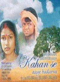Kahan Se Aaye Badarva (2007) Songs Lyrics