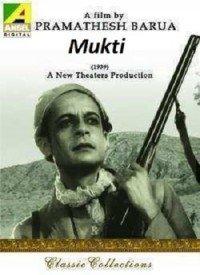 Mukti (1937) Songs Lyrics