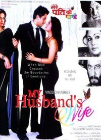 My Husband's Wife (2010) Songs Lyrics