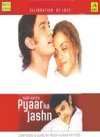 Pyaar Ka Jashn (2003) Songs Lyrics