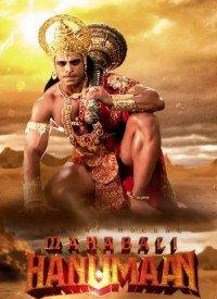 Sankatmochan Mahabali Hanuman (2015) Songs Lyrics