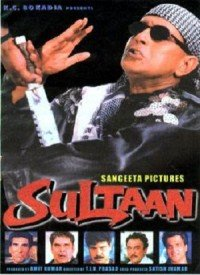 Sultaan (2000) Songs Lyrics