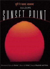 Sunset Point (2000) Songs Lyrics