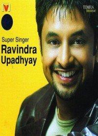 Super Singer (2005) Songs Lyrics
