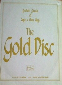 The Gold Disc (1983) Songs Lyrics