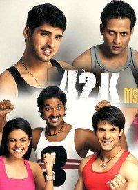 42 Kms. (2009) Songs Lyrics