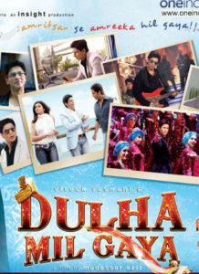Dulha Mil Gaya (2010)