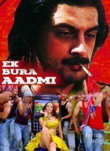 Ek Bura Aadmi (2013)