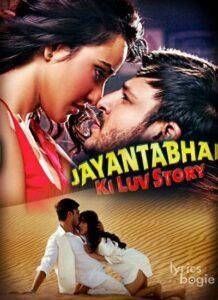 Jayanta Bhai Ki Luv Story (2013)