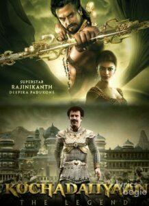 Kochadaiiyaan: The Legend (2014)