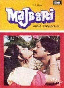 Majboori (1986)