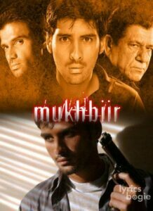 Mukhbiir (2008)