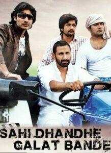 Sahi Dhandhe Galat Bande (2011)