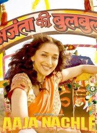 Aaja Nachle (2007) Songs Lyrics
