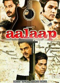 Aalaap (2012) Songs Lyrics