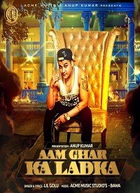 Aam Ghar Ka Ladka (2015) Songs Lyrics