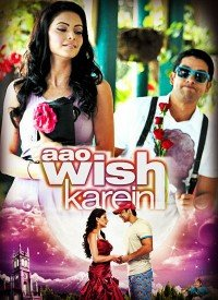 Aao Wish Karein (2009) Songs Lyrics