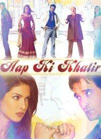 Aap Ki Khatir (2006) Songs Lyrics
