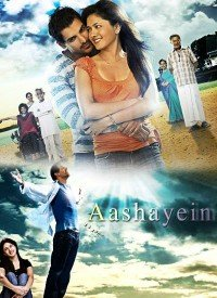 Aashayein (2010) Songs Lyrics