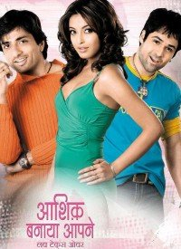 Aashiq Banaya Aapne: Love Takes Over (2005) Songs Lyrics