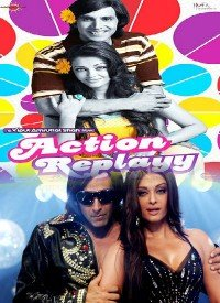 Action Replayy (2010) Songs Lyrics