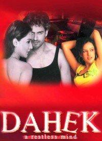 Dahek: A Restless Mind (2007) Songs Lyrics