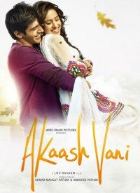 Akaash Vani (2013) Songs Lyrics